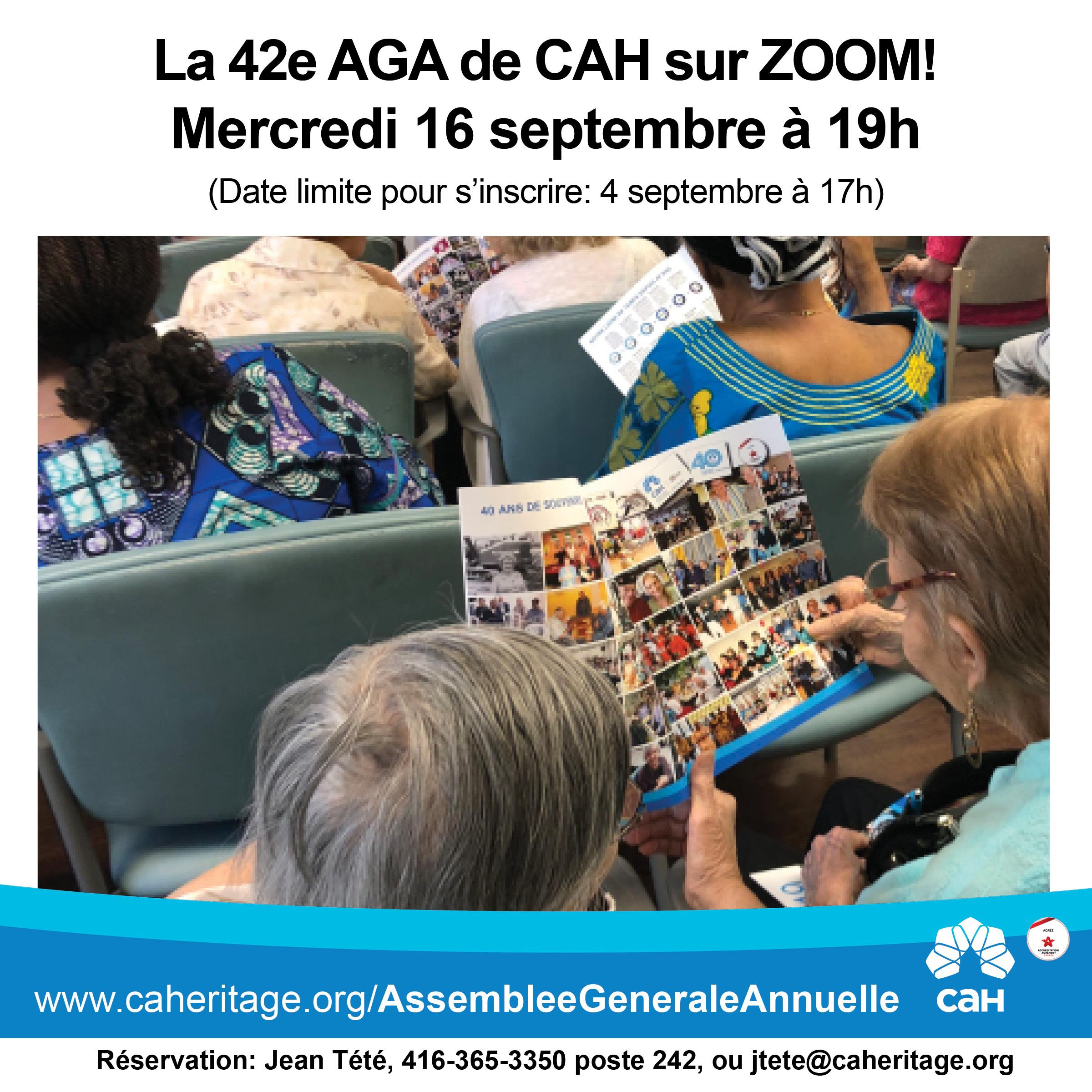 Assemblée générale annuelle (AGA)