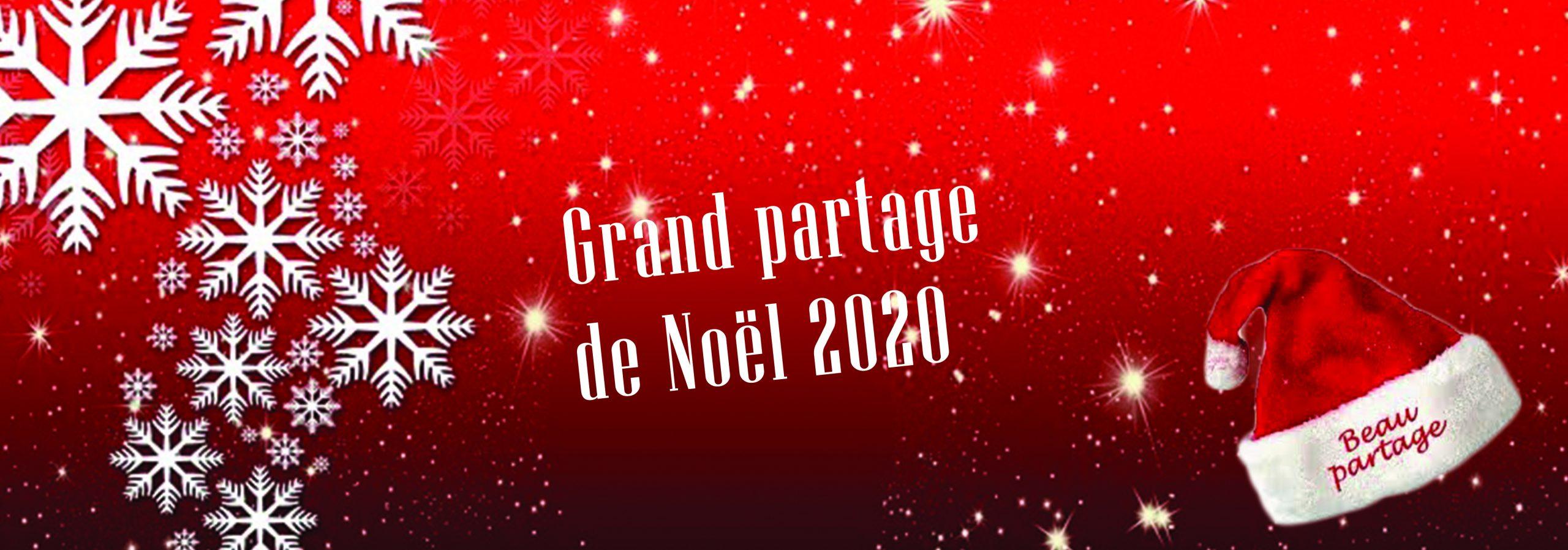 Campagne Partage de Noël 2020